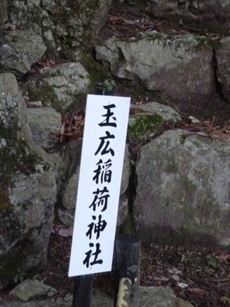 聖寶寺20.JPG