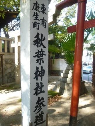 菅生神社05.JPG