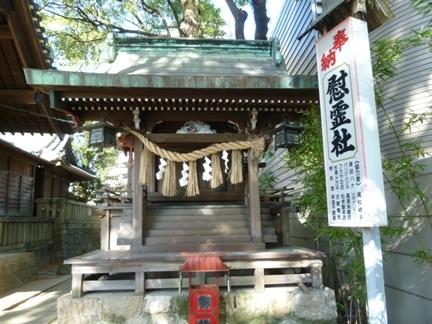 菅生神社08.JPG