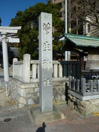 菅生神社13.JPG