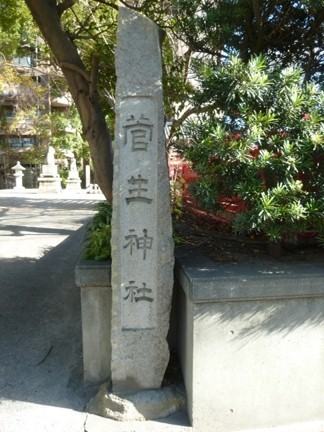 菅生神社34.JPG