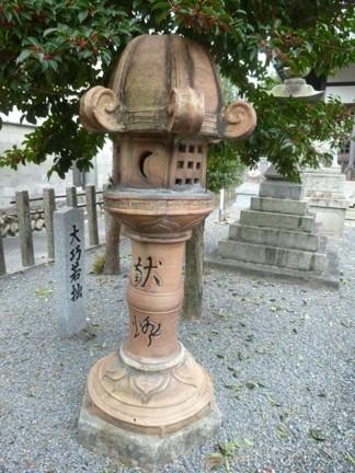 萬古神社17.JPG