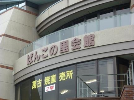 萬古神社22.JPG