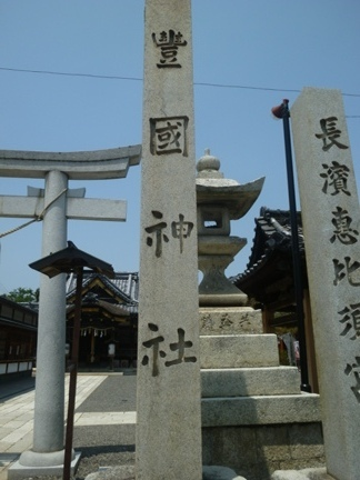 豊国神社44.JPG