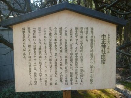 貴嶺宮03.JPG