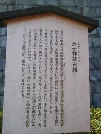 貴嶺宮31.JPG