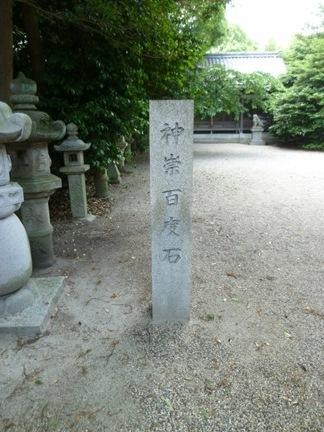 赤堀八阪神社12.JPG
