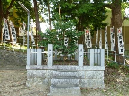 追分藤井神社06.JPG
