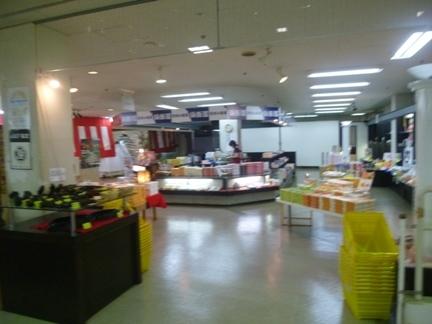 道の駅 パーク七里御浜07.JPG