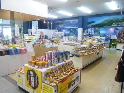 道の駅 パーク七里御浜09.JPG