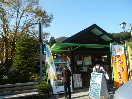 道の駅 平成02.JPG