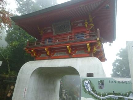 金剛證寺080.JPG