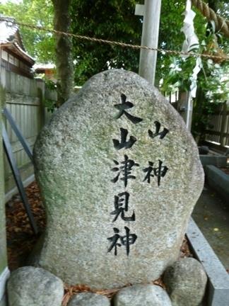鈴鹿愛宕神社09.JPG