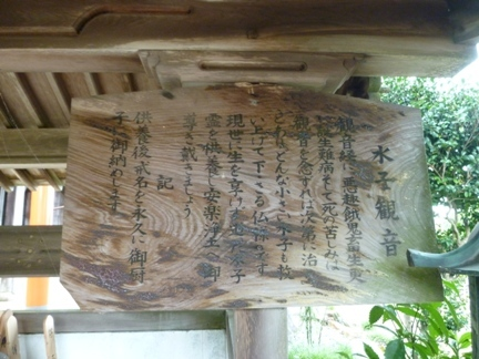 長満寺12.JPG
