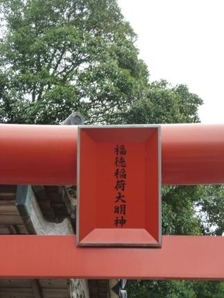長満寺14.JPG