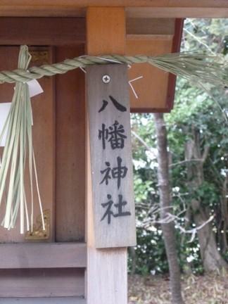 阿久比神社15.JPG