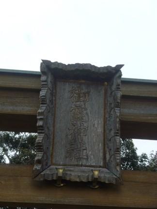 阿久比神社29.JPG