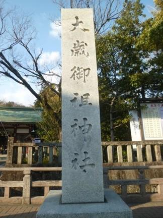 静岡浅間神社51.JPG