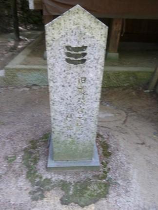 飛騨東照宮 (7).JPG