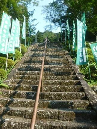 飯福田寺27.JPG