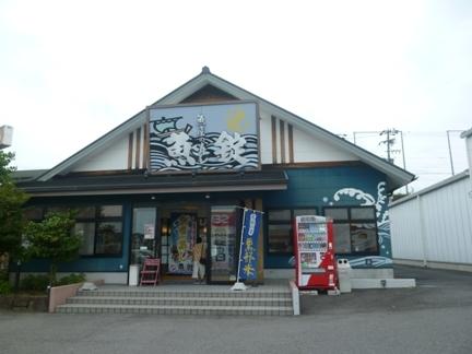 魚錠 多治見店01.JPG