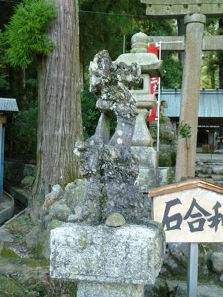 鳴谷神社30.JPG
