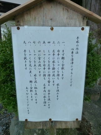 鳴谷神社34.JPG