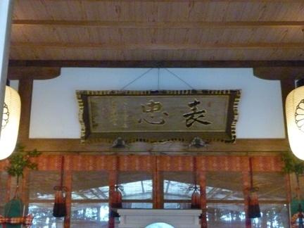 鵜川原神社17.JPG
